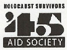 45 aids logo